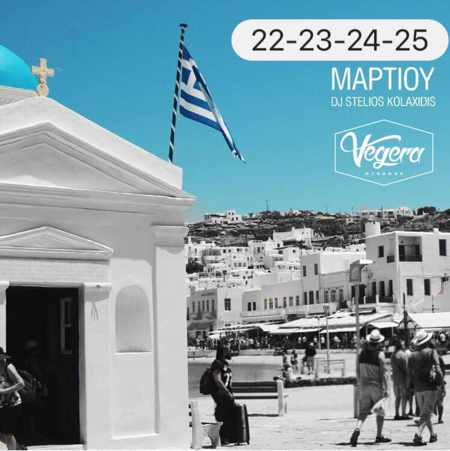 Greece, Greek Islands, Mikonos, Mykonos, Mykonos Town, Mykonos island, Cyclades, bar, nightclub, party, Mykonos Carnival party, Vegera restaurant Mykonos, party, weekend party