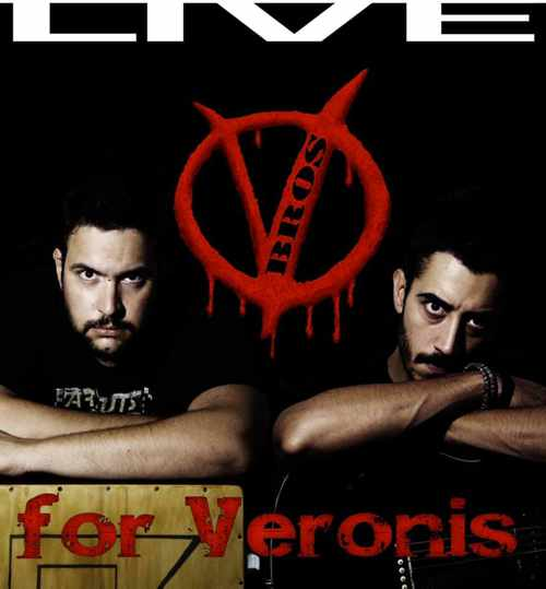 Promotional ad for the Veronis Brothers live rock music show at Notorious Bar on Mykonos on November 30