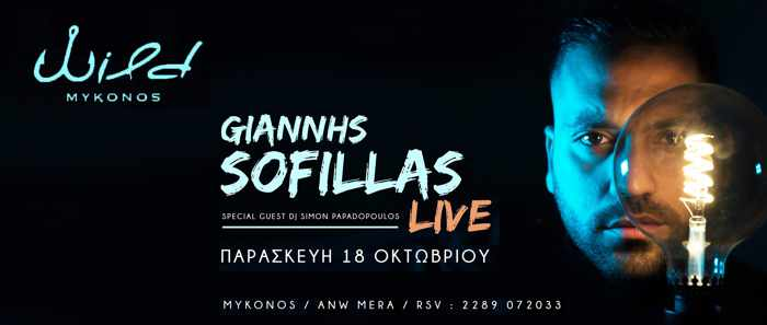 Promotional ad for the Giannis Sofillas live show at Wild Cafe Bar on Mykonos