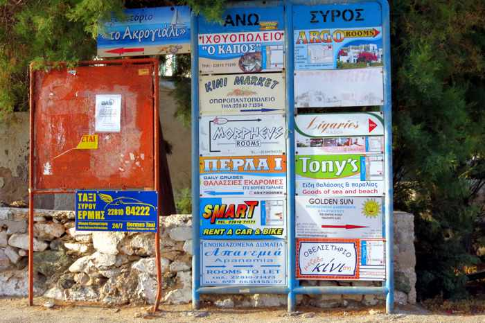 Greece, Greek Islands, Cyclades, Siros,Syros, Syros island, Kini, Kini Bay, Kini Bay Syros, Sini village, village, signs, advertisements,