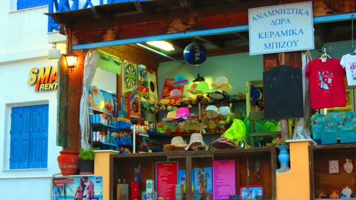 Greece, Greek Islands, Cyclades, Siros,Syros, Syros island, Kini, Kini Bay, Kini Bay Syros, Sini village, village, shop,store, market, Tony's market Kini Bay,