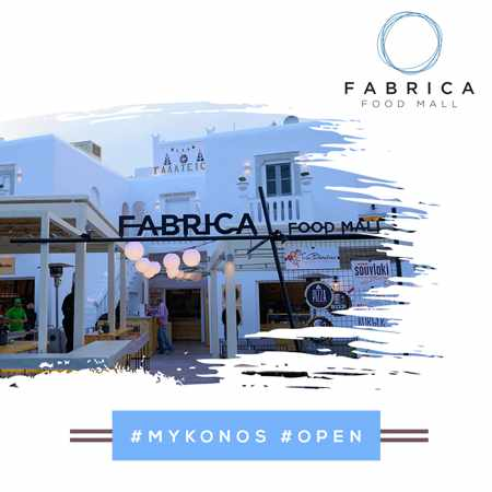 Greece, Greek islands, Cyclades, Mikonos, Mykonos, Mykonos Town, restaurant, food mall, Fabrica Food Mall, Fabrica Food Mall Mykonos