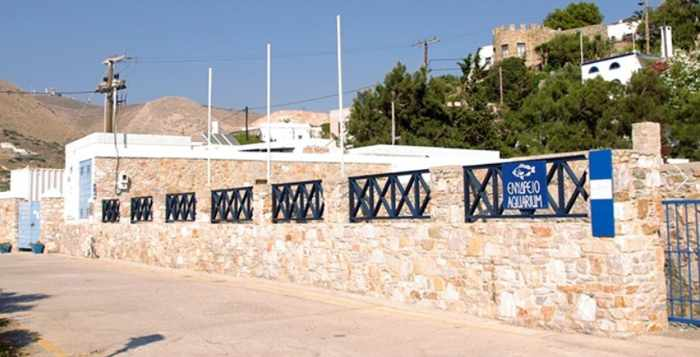Greece, Greek islands, Cyclades, Siros, Syros, Syros island, Kini Bay, Kini, Kini Bay on Syros, aquarium, Kini Aquarium,