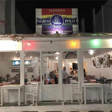 Greece, Greek islands, Cyclades, Mikonos, Mykonos, Mykonos Town, restaurant, taverna, Greek taverna, Marco Polo Taverna, Marco Polo Taverna Mykonos