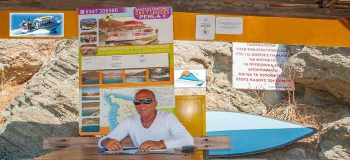 Greece, Greek islands, Cyclades, Siros, Syros, Syros island, Kini, Kini Bay Syros, Syros Adventures, Perla1, boat trips, boat excursions, beach excursions, boat tour, Perla1 Syros, Nikos Printezis,