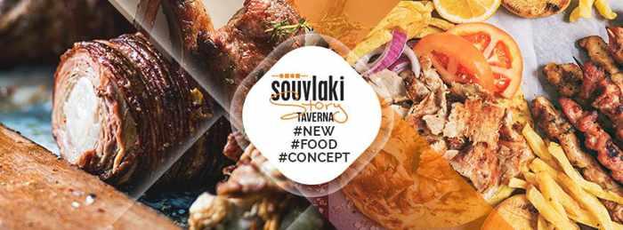 Greece, Greek islands, Cyclades, Mikonos, Mykonos, Souvlaki Story, Souvlaki Story Mykonos, restaurant, taverna