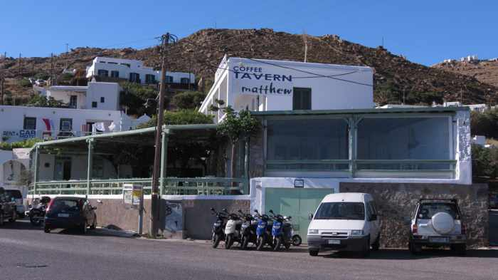 Greece, Greek islands, Cyclades, Mikonos, Mykonos, Tourlos, taverna, Greek taverna, Matthew Taverna, Matthew Taverna Mykonos