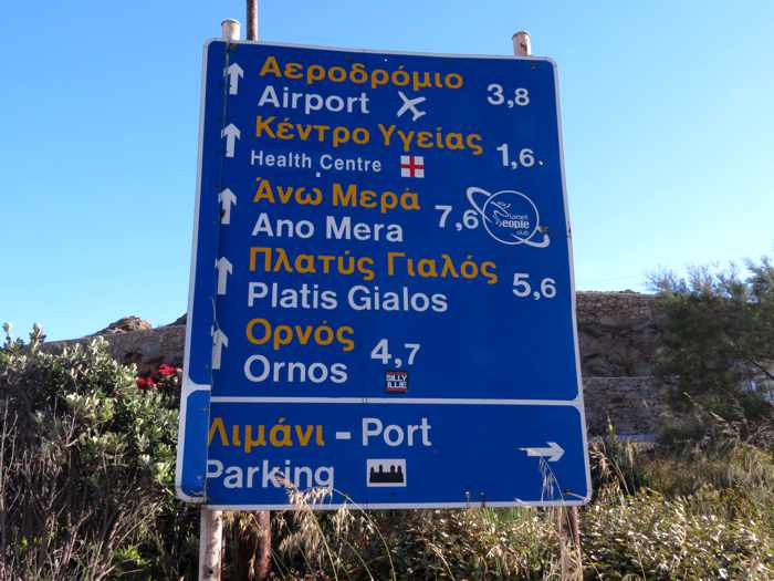 Greece, Greek islands, Cyclades, Mikonos, Mykonos, road, highway, roads to Mykonos Town, road sign, sign