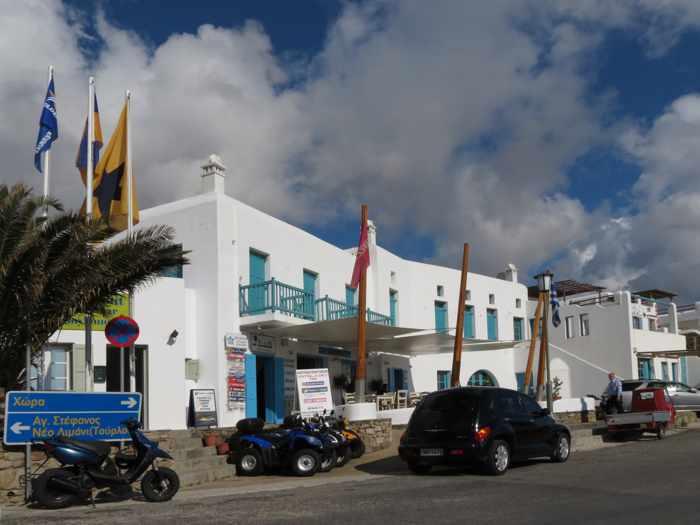 Greece, Greek islands, Cyclades, Mikonos, Mykonos, Sea & Sky Travel Agency Mykonos, Sea & Sky Mykonos, travel agency, ferry agent, building,