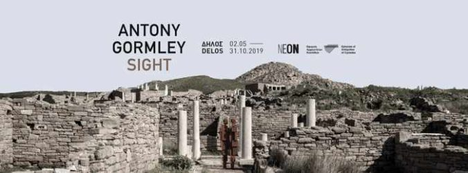 Promotional image for the Antony Gormley contemporary sculpture exhibition Sight on Delos island in 2019