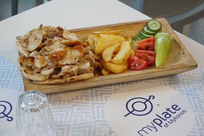 My Plate Mykonos gyros platter photo from the restaurant page on Facebook