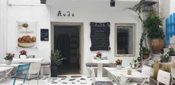 Avli Sweet Bar Mykonos street view photo by Nana Kara