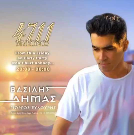 4711 Mykonos live clubbing shows in August 2020