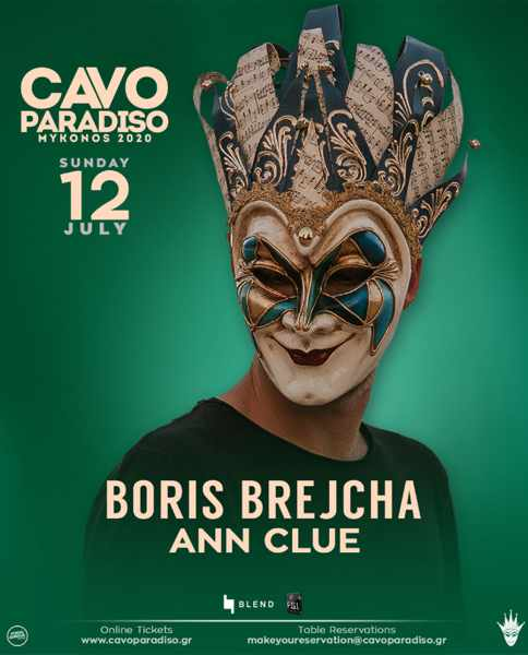 Cavo Paradiso Mykonos July 12 party with Boris Brejcha and Ann Clue