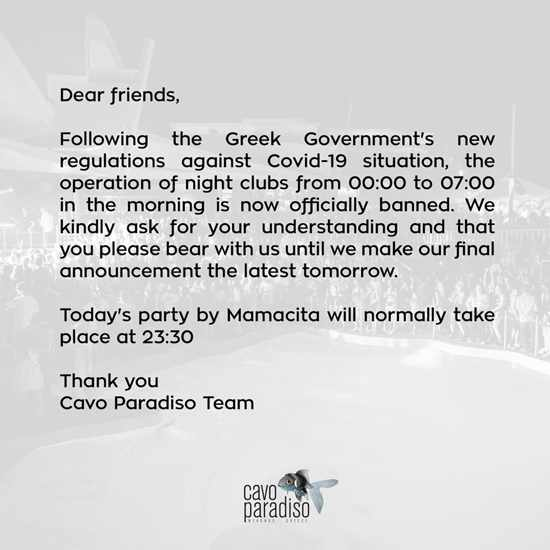 Cavo Paradiso Mykonos social media announcement on August 10 2020