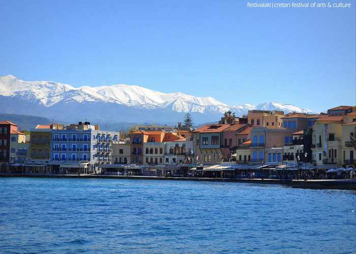Festivalaki Facepage page photo of Chania Crete harbour