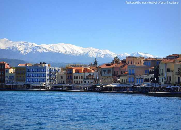 Festivalaki Facepage page photo of Chania Crete harbour