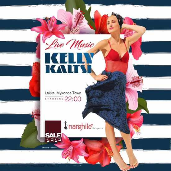 Kelly Kaltsi live music performances at Sale e Pepe Mykonos during summer 2020