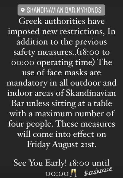 Skandinavian Bar Mykonos social media notice regarding face mask requirement
