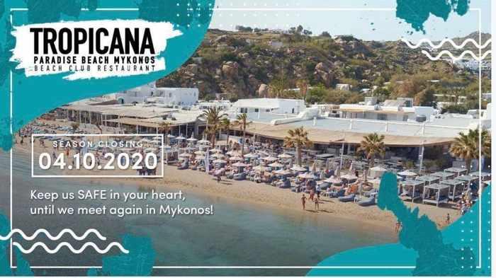 Tropicana beach club Mykonos 2020 season closing announcement