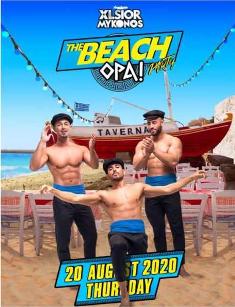 XLSIOR Festival Mykonos August 20 Beach Party announcement