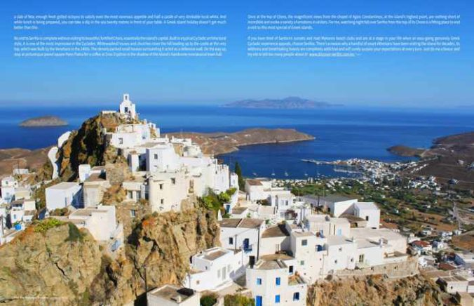 Screenshot of an article about Serifos island in the summer 2019 issue of Cultured Traveller magazine