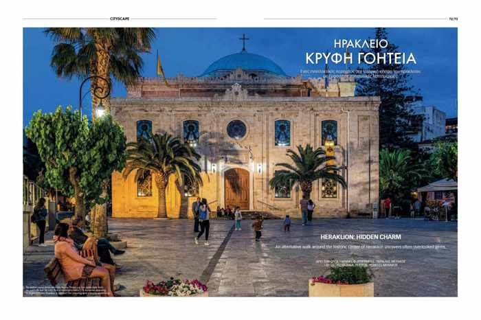 Screenshot of Heraklion feature article in Minoan Wave magazine Summer 2019 edition