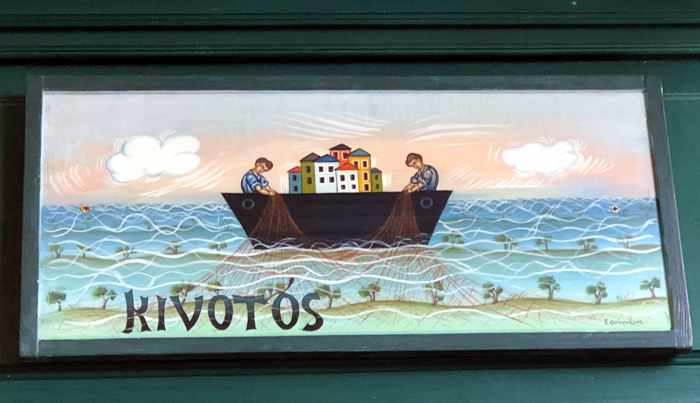Sign above the entrance to Kivotos arts and craft shop in Molyvos on Lesvos island