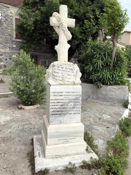 A memorial sculpture at Church of Agios Panteleimonas in Molyvos Lesvos