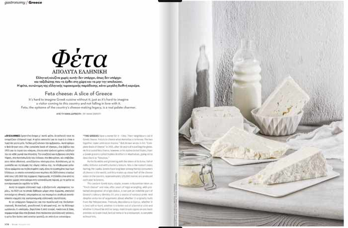 Aegean Blue Magazine Issue 76 article about feta
