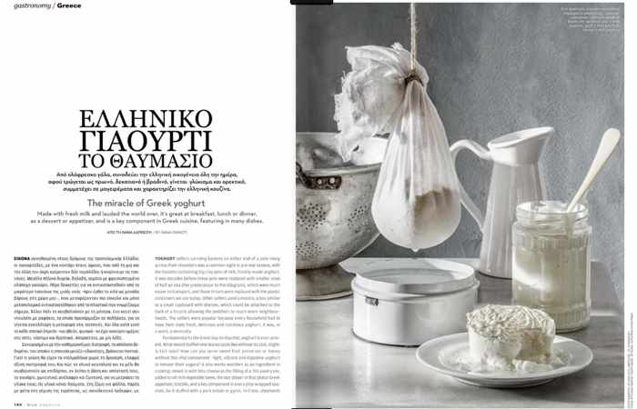 Aegean Blue Magazine Issue 77 article about Greek Yogurt