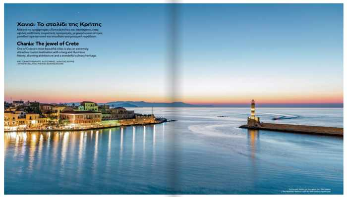 Screenshot of Aegean Blue Magazine Issue 79 Guide to Chania Crete