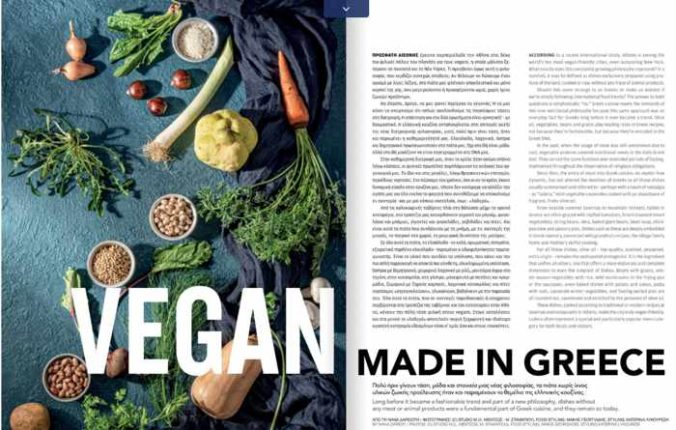 Screenshot of Aegean Airlines Blue Magazine Issue 80 article about Vegan food in Greece