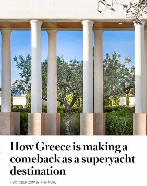 Screenshot of Boat International article about Greece as a superyacht destination