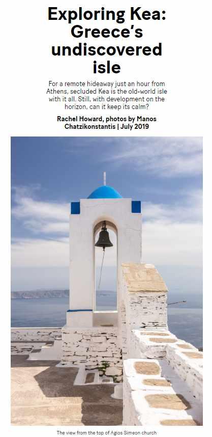 Screenshot of Exploring Kea article by Rachel Howard from the July 2019 issue of Etihad Airways Atlas magazine