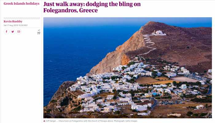 Screenshot of Kevin Rushby article about Folegandros for The Guardian