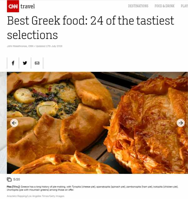 Screenshot of a CNN feature article about Greek food