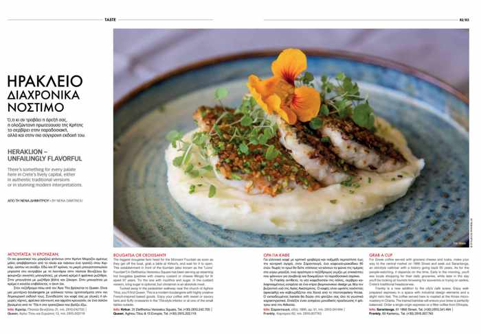 Screenshot of a Heraklion dining feature article in Minoan Wave magazine