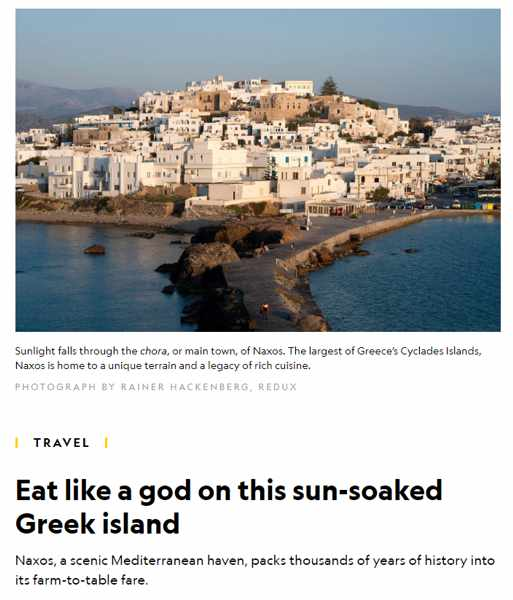 Screenshot of a National Geographic magazine article about food on Naxos island