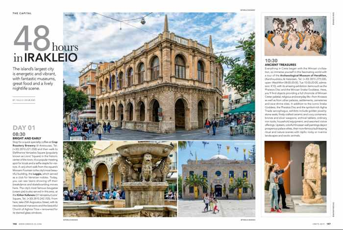 Screenshot of an article about Heraklion in the Greece Is 2019 special issue on Crete