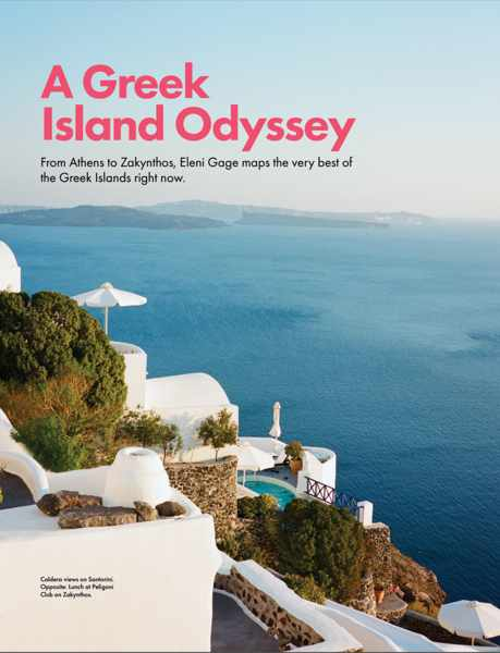 Screenshot of the Eleni Gage article A Greek Island Odyssey from the spring summer 2019 issue of Indagare