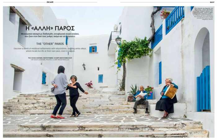 Screenshot of The Other Paros article from Minoan Wave magazine Summer 2019 Spring 2020 edition