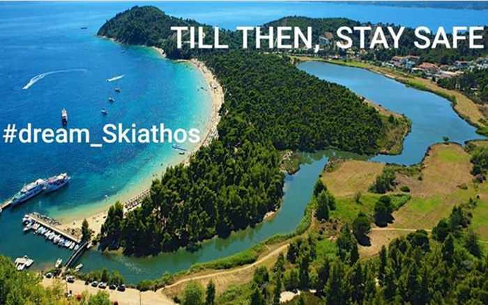 Koukounaries beach and lagoon on Skiathos island