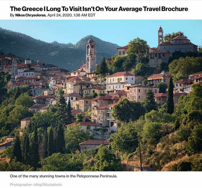 Bloomberg News article on Greece travel destinations