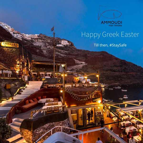 Ammoudi Fish Tavern on Santorini