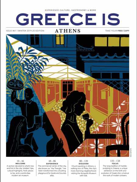 Greece Is magazine special Athens issue winter 2019-2020