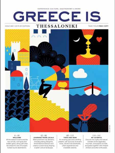 Greece Is magazine special Thessaloniki issue winter 2019-2020