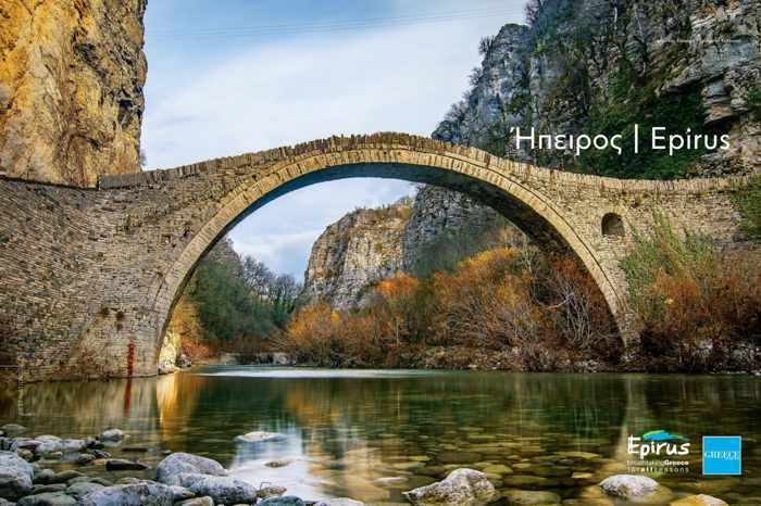 Kokkoras Bridge in Epirus Greece photo from Sky Express airlines Fly magazine Issue 6