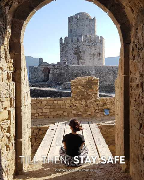 Methoni Castle Greece photo by Maria Kofou