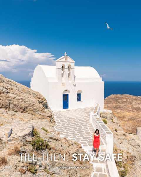 Marketing Greece photo of a Serifos island church photographed by Stefanos Addimando